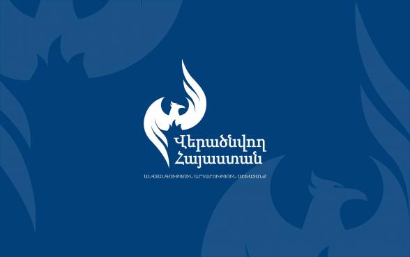 «Վերածնվող Հայաստան» կուսակցությունը խստագույնս դատապարտում է իշխանության գործելաոճը