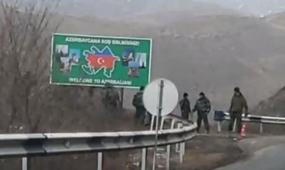 Չեմ զարմանա, որ վաղն այդ տարածքով անցնող ՀՀ քաղաքացիները ձերբակալվեն Ադրբեջանի Հանրապետության սահմանն ապօրինի հատելու համար