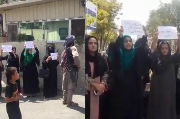 Թալիբներն օդ են կրակել և արցունքաբեր գազ օգտագործել Քաբուլում կանանց ցույցը ցրելու համար