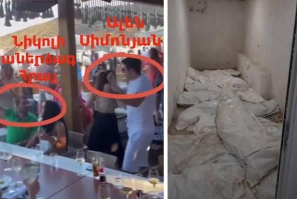 «Պողպատե» մանդատ VS չթաղված դիակներ (տեսանյութ)