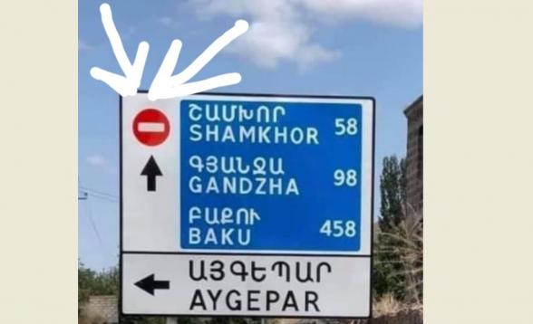 Պահոոո՜, այսպիսի ճանապարհային նշաններ են հիմա զարդարում հայկական ճանապարհները (լուսանկար)