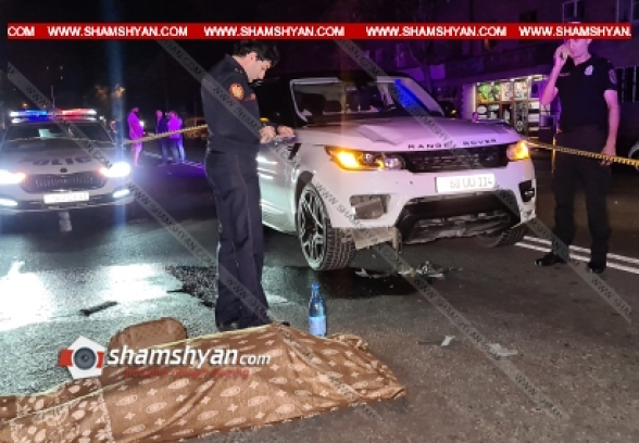 Երևանում 25-ամյա վարորդը, ում՝ տրանսպորտային միջոցներ վարելու իրավունքը կասեցված է եղել, ոչ սթափ վիճակում Range Rover-ով վրաերթի է ենթարկել հետիոտնին. վերջինս տեղում մահացել է