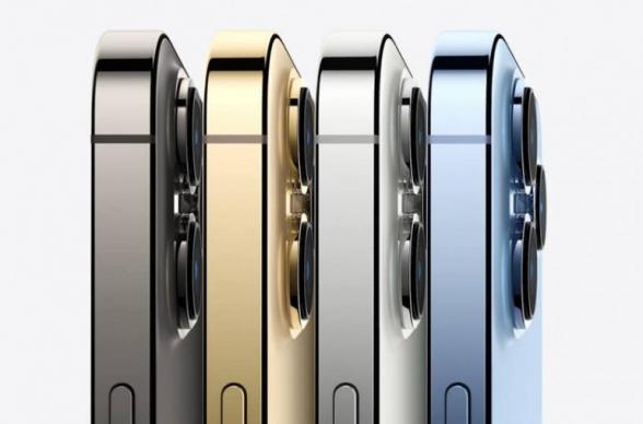 iPhone 13, iPhone 13 Mini, iPhone 13 Pro, iPhone 13 Pro Max. Apple-ը ներկայացրել է նոր սմարթֆոնների շարքը (լուսանկար)