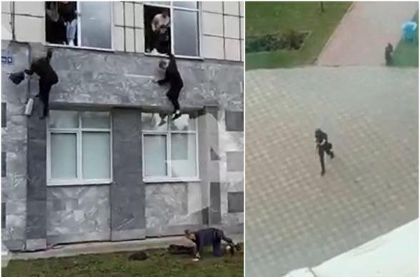 В Пермском госуниверситете неизвестный открыл стрельбу: есть погибшие и раненые (видео)