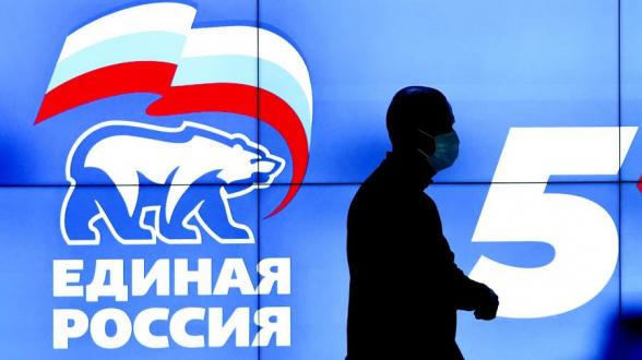 «Единая Россия» получила почти 50% голосов на выборах в ГД по итогам обработки 95,05% протоколов