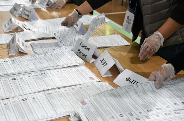 ՌԴ ԿԸՀ-ն մշակել է քվեաթերթիկների 98%-ը. Պետդումա անցնելու շեմը ներկա պահին հաղթահարել է 5 կուսակցություն