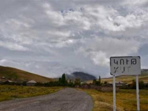 Азербайджанцы продолжают обстреливать армянское приграничное село Кут