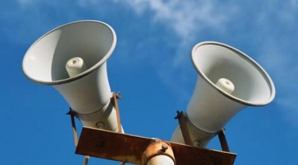 Անի համայնքի Լուսաղբյուր բնակավայրում էլեկտրաշչակ է գործարկվելու․ ԱԻՆ