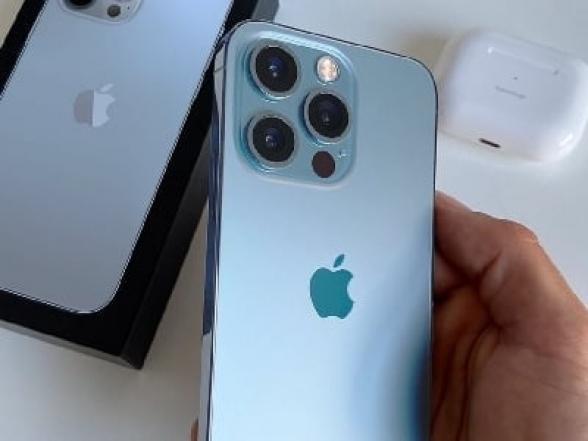 iPhone-ը կսովորի ախտորոշել ընկճախտը