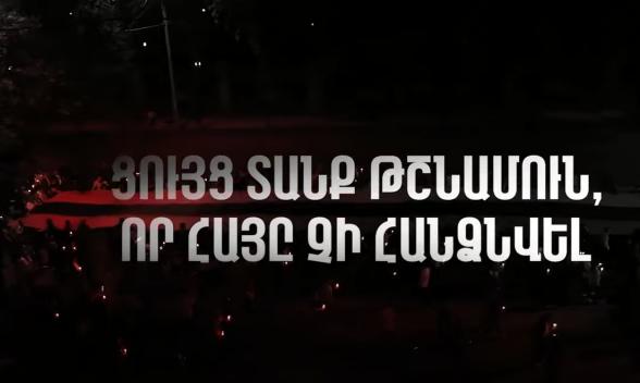Սեպտեմբերի 26-ին, ժամը 18։30-ին Գարեգին Նժդեհի հրապարակից կմեկնարկի ջահերով երթ՝ դեպի Եռաբլուր. «Հայաստան» դաշինք
