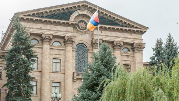 Фракция «Армения» посчитала обсуждение вопроса незаконным и покинула зал заседаний НС (прямой эфир)