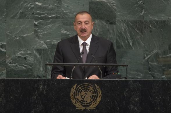 «Ադրբեջանը պատրաստ է Հայաստանի հետ խաղաղ պայմանագրի շուրջ բանակցություններ սկսել, սակայն Հայաստանի կողմից դրական արձագանք չենք տեսնում». Ալիևի ելույթը ՄԱԿ-ի ԳՎ-ում