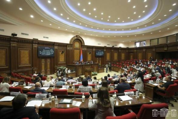 ԱԺ-ն առաջին ըներցմամբ հավանություն տվեց համայնքների խոշորացման մասին նախագծին