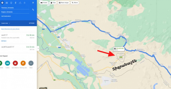 Արդեն ամսից ավել է, որ Google-ը Կապան գնալու ճանապարհը գծելիս շրջանցում է Տիգրանաշենը՝ այն համարելով ադրբեջանական