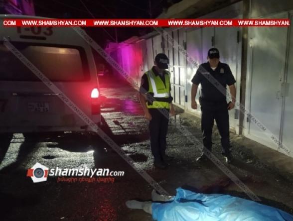 Երևանում շենքերից մեկի բակում հայտնաբերվել է 32-ամյա տղամարդու դի