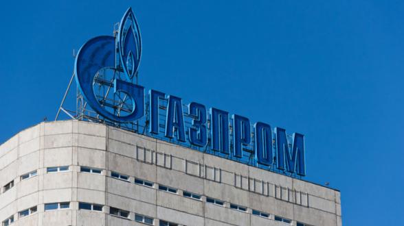 Стоимость акций «Газпрома» приблизилась к рекордным показателям