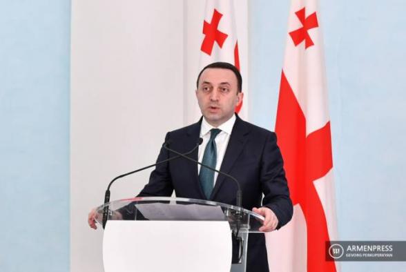 Վրաստանի վարչապետը Հայաստանին ու Ադրբեջանին առաջարկել է «Թբիլիսյան հարթակը»