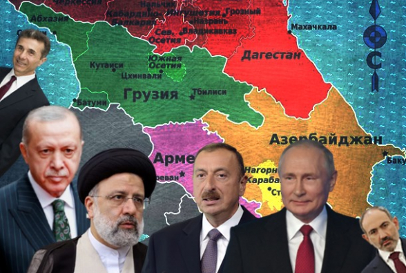 Ինչպես Նիկոլ Փաշինյանը հանձնեց Հայաստանը․ ի՞նչ է սպասվում «3+3»-ին