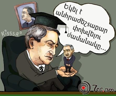 Նոյեմբերյան թեզիսներ