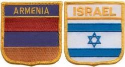 Իսրայելի բարձրաստիճան պաշտոնիան ժամանելու՞  է Երևան, թե՞ ոչ