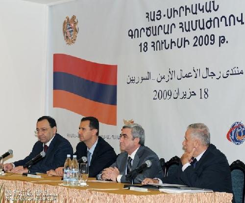 Հայ-սիրիական գործարար համաժողով Հայաստանի և Սիրիայի նախագահների մասնակցությամբ