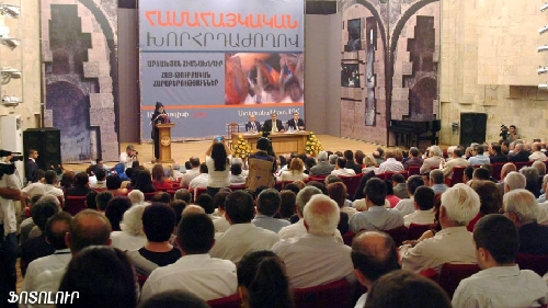 ԼՂՀ մայրաքաղաք Ստեփանակերտում 2009թ. հուլիսի 10-11-ը գումարված համահայկական համաժողովի բանաձևը