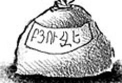 Խորհրդարանը քննարկեց և ընդունեց ՀՀ 2011թ. բյուջեն