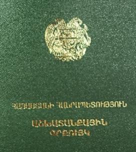 Հայաստանում ոչ ֆորմալ զբաղվածությունը  52,1% է