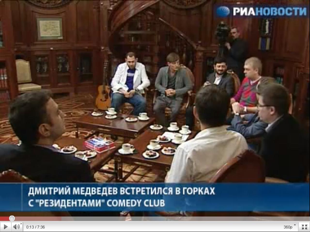 Դմիտրի Մեդվեդևից Գարիկ Մարտիրոսյանի համար ՌԴ անձնագիր են խնդրել