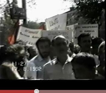 «Լևոն հեռացի՛ր». հատված 1992թ. բողոքի գործողություններից