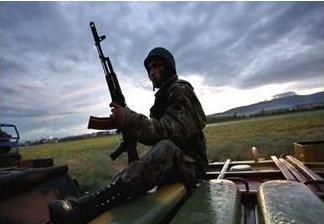 ԱՄՆ–ը ֆրանսիական ընկերությանը մեղադրել է Իրանին զենք մատակարարելու մեջ