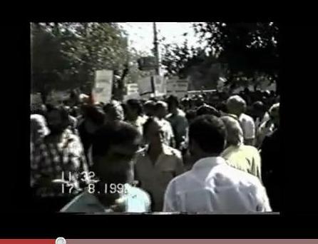 Ցուցարարները Լևոն Տեր–Պետրոսյանին դավաճան են համարում Արծվաշենի հանձնման համար (1992թ.)