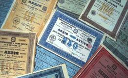 Տեղաբաշխվել են 500 մլն դրամ ծավալով պարտատոմսեր