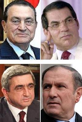 Մուբարաքը, Բեն Ալին, Սարգսյանը և Տեր–Պետրոսյանը