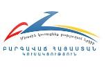 ԲՀԿ–ն խորհրդարանական ընտրություններին առանձին է մասնակցելու