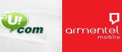Հանձնաժողովն «ԱրմենՏել» ընկերությանը հանձնարարեց երկու շաբաթվա ընթացքում վերացնել խախտումն ամբողջությամբ
