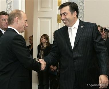 Թբիլիսին այլևս չի խոչընդոտում Ռուսաստանի անդամակցությանը ԱՀԿ-ին