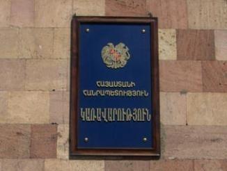 Կառավարությունն անդրադարձել է Հայաստանին  «Moody's»–ի տրամադրած վարկանիշի հեռանկարի փոփոխությանը