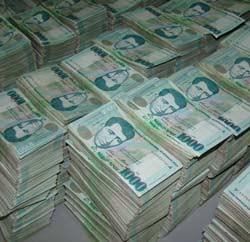 Հարկային ծառայությունը հրապարակել է առաջին 1000 խոշոր հարկ վճարողների ցանկը