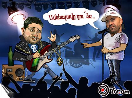 «Հայկական աշխարհի» ռոքերները. «տիրացուն», Թաթան ու շիշը