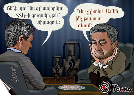 ՀՀԿ–ն ընտրություններին կմասնակցի տիրացուո՞վ, թե՞ տիրացուի վրա. սա՛ է Ս. Սարգսյանին տանջող խնդիրը
