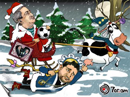 2011թ. «Ձմեռ պապը»՝ «ֆուտբոլի» հուշերով, իսկ «ձյունանուշիկը»՝ կովի պտուկներից կախված