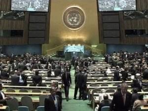 Ադրբեջանն անցել է ՄԱԿ ԱԽ ոչ մշտական անդամի իր պարտականություններին
