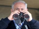 Իսրայելն Իրանից պահանջում է ամբողջությամբ  դադարեցնել ուրանի հարստացման բոլոր ծրագրերը