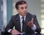 Վրաստանի դատարանը 77,5 մլն դոլարով տուգանել է ընդդիմադիր Իվանիշվիլիին