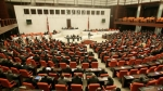 Թուրքիայի խորհրդարանը հաստատել է Սիրիայի տարածք մտնելու վերաբերյալ կառավարության ներկայացրած փաստաթուղթը