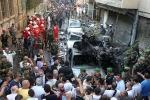 Բեյրութի ահաբեկչության զոհերի թվում հայ կա
