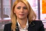 Էլինար Վարդանյան.
