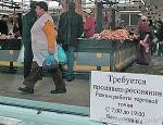 Բողոքի գործողություն Սանկտ-Պետերբուրգում՝ Հայաստանի և Ադրբեջանի հետ վիզային ռեժիմի անցնելու պահանջով