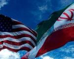 ԱՄՆ-ը պատրաստ է ուղիղ բանակցություններ սկսել Իրանի հետ